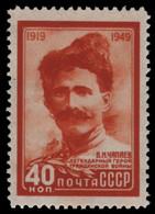 Russia / Sowjetunion 1949 - Mi-Nr. 1391 ** - MNH - Tschapajew / Chapayev - Ungebraucht