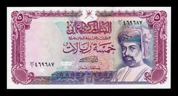Omán 5 Rials 1990 Pick 27 SC UNC - Oman