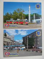 2 PCs Ukraine Dnipro (formerly Dnipropetrovsk) Trams Rocket Exhibition Modern PC From Set - Tranvía
