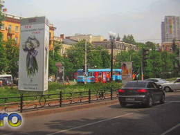 Ukraine Dnipro (formerly Dnipropetrovsk) Dmytro Yavornytsky Avenue With Tram Modern PC From Set - Tranvía