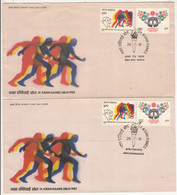 EFO, Colour Shift + Colour Variety, FDC India Asian Games 1981, Hockey Sport, - Hockey (sur Gazon)