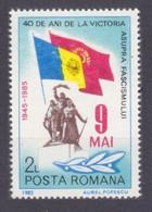 1985Romania414140th Anniversary Of The End Of World War II1,00 € - Militaria