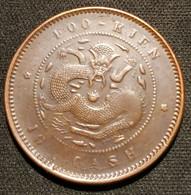 CHINE - CHINA - 10 CASH ( 1901 - 1905 ) - Guangxu - Fujian, - FOO-KIEN - KM 100 - China