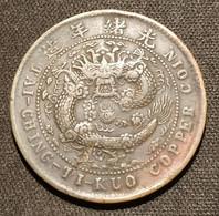 CHINE - CHINA - 10 CASH ( 1905 - 1907 ) - Guangxu - HUNAN PROVINCE - KM 10 - TAI CHING TI KUO COPPER COIN - China
