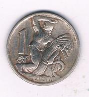 1 KORUN  1924  TSJECHOSLOWAKIJE /3845/ - Tschechoslowakei