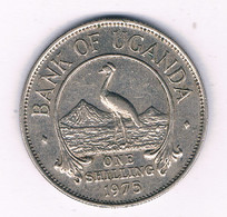 1 SHILLING 1975  OEGANDA /3848/ - Uganda