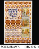 SRI LANKA - 2020 VESAK - CARING PRINCIPLES / HEALTHCARE / FESTIVALS MIN/SHT MNH - Sri Lanka (Ceylon) (1948-...)