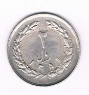 2 RIAL  1359 AH IRAN  /3854/ - Iran