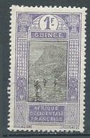 Guinée YT N°77 Gué à Kitim Neuf/charnière * - Unused Stamps