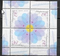 Hongrie 2006 Bloc N° 291 Neufs Europa L'intégration - 2006