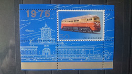 Eisenbahn / Railway:  Korea Nord  Bl ** - Trains