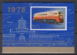 Eisenbahn / Railway:  Korea Nord  Bl **, Imperf. - Trains