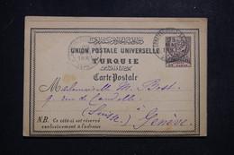 TURQUIE - Entier Postal De Constantinople Pour La Suisse En 1884 - L 97443 - Covers & Documents