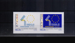 GREECE STAMPS 2021/ANNIVERSAY OF 40 YEARS EUROPEAN UNION/PAIR-6/5/21-MNH-SELF ADHESIVE STAMPS - Unused Stamps