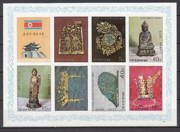 Kunst/Glas:  Korea Nord  Kbg **, Imperf. - Unclassified