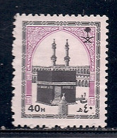 ARABIE SAOUDITE       OBLITERE - Saudi Arabia