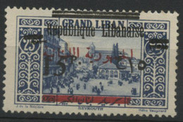 GRAND LIBAN N° 109 COTE 13 € (Tirage : 10000 Exemplaires) Neuf Avec Charnière * (MH) - Unused Stamps
