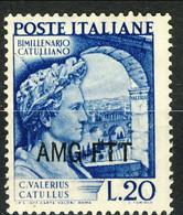 A Trieste 1949 N. 55 Lire 20 Azzurro MNH Cat. € 7 - Mint/hinged