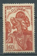 Guinée YT N°166 Neuf ** - Unused Stamps