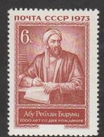 USSR (Russia) - Mi 4142 - 1000 Years Since The Birth Of Al-Biruni - 1973 - MNH - Nuevos