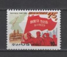 (SA1165) NORTH KOREA, 1998 (75th Anniversary Of Kim Il Sung's 1000-ri Journey). Mi # 4002. MNH** Stamp - Corée Du Nord
