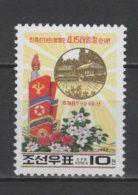 (SA1166) NORTH KOREA, 1998 (86th Birthday Of Kim Il Sung). Mi # 4004. MNH** Stamp - Corée Du Nord