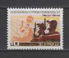 (SA1167) NORTH KOREA, 1998 (National Defense Council). Mi # 4003. MNH** Stamp - Corée Du Nord