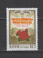 (SA1168) NORTH KOREA, 1998 (Acclamation Of Kim Jong Il As Defense Chairman). Mi # 4068. MNH** Stamp - Corée Du Nord