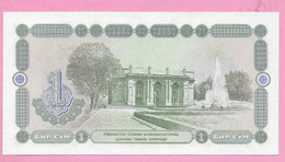 1 SUM Ouzbékistan 1994 UNC - Uzbekistan