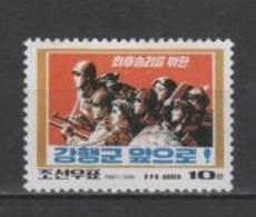 (SA1169) NORTH KOREA, 1998 (Campaign For The Final Victory Of Socialism). Mi # 4074. MNH** Stamp - Corée Du Nord