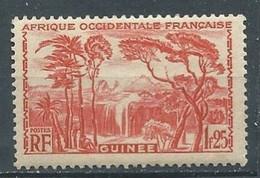 Guinée YT N°164 Neuf ** - Unused Stamps