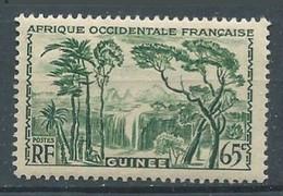 Guinée YT N°137 Neuf ** - Unused Stamps