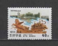 (SA1171) NORTH KOREA, 1998 (Mangyongdae School Center). Mi # 4109. MNH** Stamp - Corée Du Nord