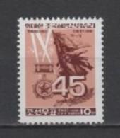 (SA1172) NORTH KOREA, 1998 (45th Anniversary Of The End Of Korean War). Mi # 4054. MNH** Stamp - Corée Du Nord