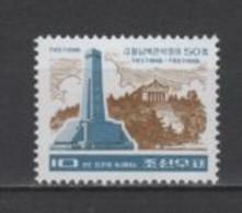 (SA1174) NORTH KOREA, 1998 (50th Anniversary Of North-South Joint Conference). Mi # 4013. MNH** Stamp - Corée Du Nord