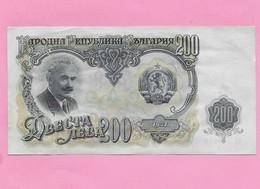 200 LEVA 1951 UNC - Bulgaria