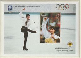 Uganda 1994 IOC Centenary Souvenir Sheet MNH/** (H56) - Other