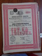 RUSSIE - ST. PETERSBOURG 1903 - LOT 5 TITRES - STE DE MATERIEL DE CFD DU HAUT-VOLGA, ACTION PRIVILEGIEE DE 187,50 RBLS - Unclassified