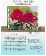North Korea 1980 Fleurs Roses Feuille Obl - Corée Du Nord