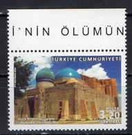 Turkey 2016. Mosque.  MNH** - Unused Stamps