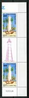 POLYNESIE 1988 N° 302A ** Neuf MNH Superbe C 30 € Phare Pointe Vénus Ancre Lighthouse - Nuovi