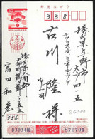 Giappone/Japan/Japon: Intero, Stationery, Entier - Postales