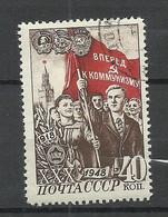 RUSSLAND RUSSIA 1948 Michel 1282 O - Gebruikt