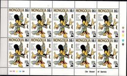 MWD-BK5-319-4 MINT PF/MNH ¤ MONGOLIA 1991 8x10w In Sheets ¤ 50TH ANNIVERSARY OF THE WALT DISNEY FILM FANTASIA - Disney