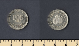 Slovenia 0,05 Lipe 1991 - Slovenia
