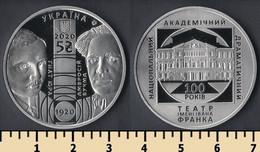 Ukraine 5 Hryven 2020 - Ukraine