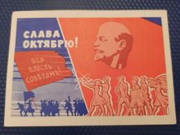 USSR PROPAGANDA - October - By Lesegri- Old Postcard - 1962  Lenin  - Nuclear Atom - Russia