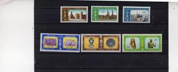 CG68 - 1969 Egitto U.A.R. - Millenario Del Cairo - Neufs