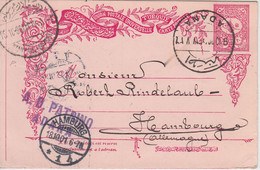 Türkei - 20 Pa. Ganzsache Adana - Hamburg 1901 - Unclassified