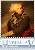 Ukraine 2017, Napoleon Bonaparte General Jean-Baptiste Kleber, 1v - Ukraine